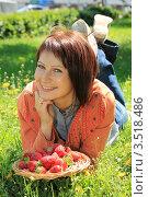 Купить «Красивая девушка с клубникой лежит на поляне», фото № 3518486, снято 16 мая 2012 г. (c) Надежда Глазова / Фотобанк Лори