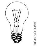 Рисунок лампы накаливания на белом фоне. Стоковая иллюстрация, иллюстратор Сергей Яковлев / Фотобанк Лори