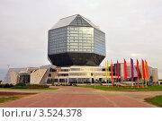 Национальная библиотека, Беларусь (2012 год). Редакционное фото, фотограф Наталия Журова / Фотобанк Лори