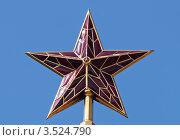Купить «Звезда на шпиле Спасской башни», фото № 3524790, снято 17 мая 2012 г. (c) Игорь Долгов / Фотобанк Лори