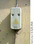 Купить «Гаражный электрический щиток советского производства в 1963 году», фото № 3525954, снято 17 июля 2019 г. (c) Александр Федоренко / Фотобанк Лори