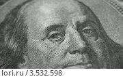 Купить «Доллар крупным планом», видеоролик № 3532598, снято 12 декабря 2008 г. (c) Losevsky Pavel / Фотобанк Лори