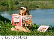 Купить «Девочка читает книгу сидя на траве», фото № 3534422, снято 21 мая 2012 г. (c) Ольга Денисова / Фотобанк Лори