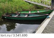 Купить «Две шлюпки», фото № 3541690, снято 11 мая 2012 г. (c) Татьяна Кахилл / Фотобанк Лори