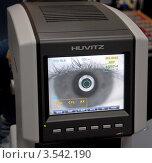 Аппарат для диагностики глаза (2012 год). Редакционное фото, фотограф Илья Шкоденко / Фотобанк Лори