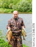 Рыбак с пойманными лещами в руках на фоне реки, эксклюзивное фото № 3546978, снято 24 мая 2012 г. (c) Игорь Низов / Фотобанк Лори