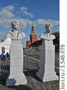 Купить «Восьмой форум ГТО на Красной площади. Памятники Высоцкому и Шукшину», эксклюзивное фото № 3548078, снято 24 мая 2012 г. (c) lana1501 / Фотобанк Лори