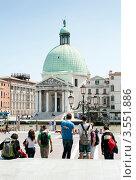 Купить «Вид на церковь Санта-Мария делла Салюте. Венеция», фото № 3551886, снято 15 мая 2012 г. (c) Макарова Елена / Фотобанк Лори