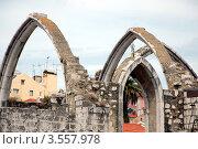 Своды церкви Карму, Лиссабон, Португалия (2011 год). Стоковое фото, фотограф Светлана Колобова / Фотобанк Лори