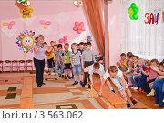 Купить «Праздник в детском саду», эксклюзивное фото № 3563062, снято 1 июня 2012 г. (c) Алёшина Оксана / Фотобанк Лори