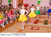 Купить «Праздник в детском саду», эксклюзивное фото № 3563078, снято 1 июня 2012 г. (c) Алёшина Оксана / Фотобанк Лори