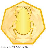 Купить «Золотой Жук-Скарабей», иллюстрация № 3564726 (c) Сергей Скрыль / Фотобанк Лори