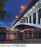 Купить «Ночной вид на Андреевский мост, Москва», фото № 3568822, снято 17 мая 2012 г. (c) Зубов Александр / Фотобанк Лори