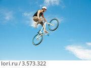 Купить «Слоуп-стайл. Тренировка прыжков», эксклюзивное фото № 3573322, снято 27 мая 2012 г. (c) Ольга Визави / Фотобанк Лори