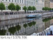 Купить «Утренние отражения. Река Мойка. Петербург», эксклюзивное фото № 3576106, снято 6 июня 2012 г. (c) Александр Алексеев / Фотобанк Лори