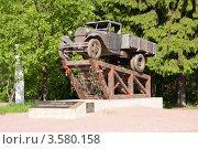 Купить «Памятник «Машине-солдату», город Всеволожск», фото № 3580158, снято 10 июня 2012 г. (c) Алексей Ширманов / Фотобанк Лори