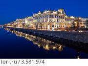 Купить «Санкт-Петербург. Эрмитаж», эксклюзивное фото № 3581974, снято 1 апреля 2012 г. (c) Литвяк Игорь / Фотобанк Лори