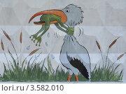 Граффити (2012 год). Редакционное фото, фотограф Дмитрий Розкин / Фотобанк Лори