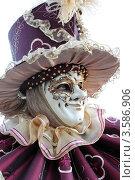 Венецианский карнавал (2012 год). Редакционное фото, фотограф Наталья Свирина / Фотобанк Лори