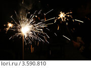 Бенгальский огонь. Стоковое фото, фотограф Irina Kolokolnikova / Фотобанк Лори