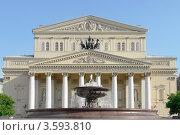 Купить «Большой театр после реставрации», фото № 3593810, снято 12 июня 2012 г. (c) Валерия Попова / Фотобанк Лори