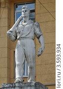 Купить «Скульптура рабочего. Подколокольный переулок, дом 16/2», эксклюзивное фото № 3593934, снято 15 июня 2012 г. (c) Alexei Tavix / Фотобанк Лори