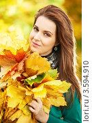 Купить «Портрет девушки с охапкой желтых кленовых листье», фото № 3594910, снято 4 октября 2011 г. (c) Дмитрий Калиновский / Фотобанк Лори