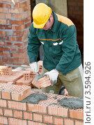 Купить «Мужчина-каменщик кладет кирпичную стену», фото № 3594926, снято 21 сентября 2011 г. (c) Дмитрий Калиновский / Фотобанк Лори