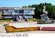 Ангарск, музей Победы (2011 год). Редакционное фото, фотограф Виталий Штырц / Фотобанк Лори
