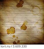 Абстрактный коричневый фон с пятнами от кофе. Стоковая иллюстрация, иллюстратор Lora Liu / Фотобанк Лори