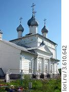 Купить «Успенская церковь в Тетеринском монастыре, Нерехта», фото № 3610642, снято 14 августа 2011 г. (c) ElenArt / Фотобанк Лори