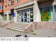 Купить «Детская библиотека, город Оленегорск, Мурманская область», эксклюзивное фото № 3613126, снято 17 июня 2012 г. (c) Вячеслав Палес / Фотобанк Лори