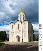 Купить «Дмитриевский собор во Владимире», фото № 3614198, снято 17 июня 2012 г. (c) Яков Филимонов / Фотобанк Лори
