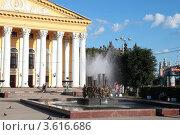 Театральная Площадь в Рязани (2012 год). Редакционное фото, фотограф УНА / Фотобанк Лори