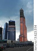 Купить «Международный Деловой Центр «Москва-Сити». Башня «Меркурий Сити».», эксклюзивное фото № 3623514, снято 22 июня 2012 г. (c) Татьяна Белова / Фотобанк Лори