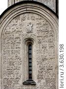 Купить «Дмитриевский собор во Владимире, резьба по камню», фото № 3630198, снято 7 июня 2011 г. (c) ElenArt / Фотобанк Лори