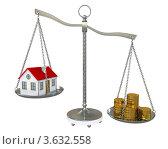 Купить «Домик и деньги на весах», иллюстрация № 3632558 (c) Кирилл Черезов / Фотобанк Лори