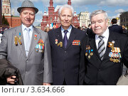 Купить «Портрет трех ветеранов труда на Красной Площади на День Победы, Москва», фото № 3634666, снято 9 мая 2011 г. (c) Losevsky Pavel / Фотобанк Лори