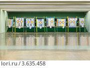 Купить «Мишени для стрельбы из лука в развлекательном центре», фото № 3635458, снято 2 апреля 2011 г. (c) Losevsky Pavel / Фотобанк Лори
