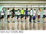 Купить «Стрельба из лука», фото № 3635482, снято 2 апреля 2011 г. (c) Losevsky Pavel / Фотобанк Лори