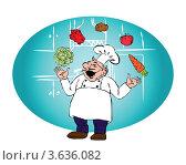 Повар жонглирует овощами. Стоковая иллюстрация, иллюстратор Воробьева Надежда / Фотобанк Лори