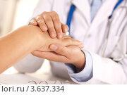 Купить «Доктор держит руку пациента», фото № 3637334, снято 26 августа 2011 г. (c) Великова Ирина Николаевна / Фотобанк Лори