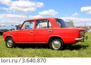 Купить «Автомобиль ВАЗ 2101», фото № 3640870, снято 1 июля 2012 г. (c) АЛЕКСАНДР МИХЕИЧЕВ / Фотобанк Лори