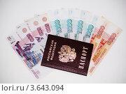 Российский паспорт и деньги. Стоковое фото, фотограф Евгения Плешакова / Фотобанк Лори