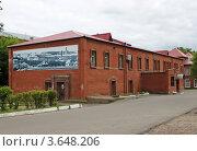 Купить «Администрация города Высоковска», фото № 3648206, снято 24 июня 2012 г. (c) Мария Волова / Фотобанк Лори