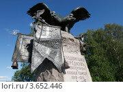 Купить «Бородино. Памятники-монументы войны 1812 года. Памятник Кавалергардам и Конной гвардии», эксклюзивное фото № 3652446, снято 7 мая 2011 г. (c) Дмитрий Неумоин / Фотобанк Лори