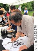 Надпись на футболки японскими буквами (2012 год). Редакционное фото, фотограф Кутдусова Марина / Фотобанк Лори