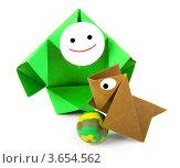 Прогулка с собакой. Оригами. Стоковое фото, фотограф Юлия Шевченко / Фотобанк Лори