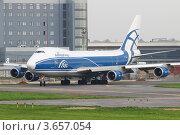 Купить «Дальнемагистральный грузовой лайнер Boeing 747-400 авиакомпании Air Bridge Cargo», эксклюзивное фото № 3657054, снято 17 мая 2012 г. (c) Александр Тарасенков / Фотобанк Лори