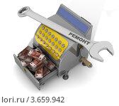 """Купить «Гаечный ключ с надписью """"Ремонт"""" лежит на кассовом аппарате», иллюстрация № 3659942 (c) WalDeMarus / Фотобанк Лори"""